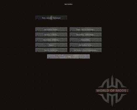 Architectural Resource [32x][1.8.8] para Minecraft