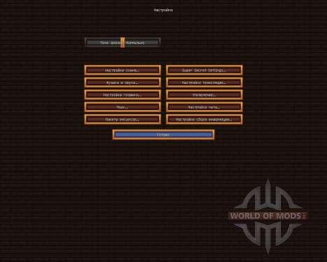 SoulBound - Vers 0.92 [16x][1.8.8] para Minecraft