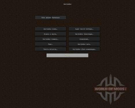 StarPack Resource Pack [32x][1.8.8] para Minecraft