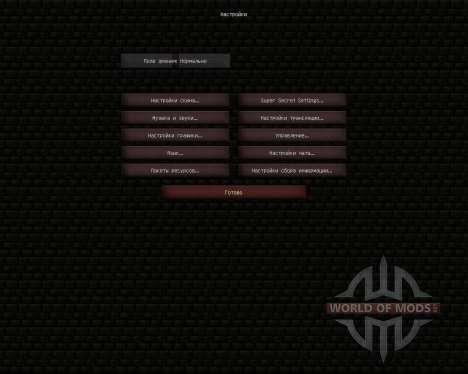 PIGPack [16x][1.8.8] para Minecraft