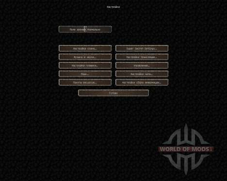 Pumpkin Patch [32x][1.8.8] para Minecraft