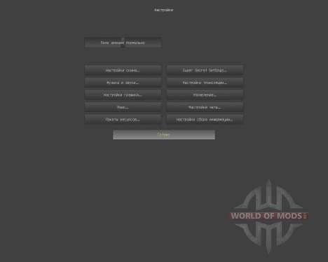 SarcaPack [64x][1.8.8] para Minecraft