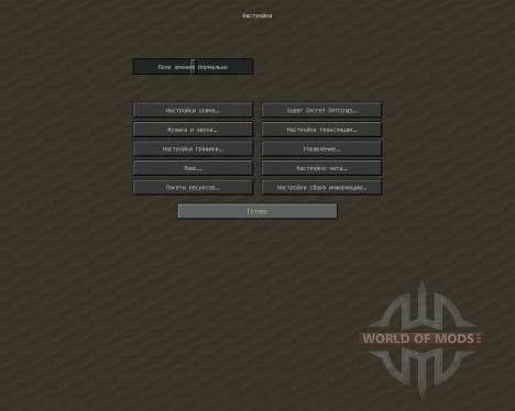 Limpid Haze V 3.8 [16x][1.8.1] para Minecraft