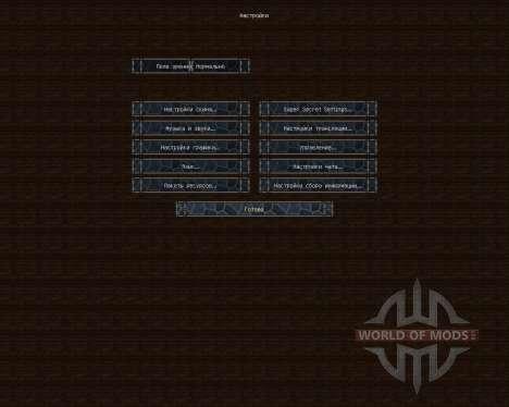 Elements RPG Resource Pack [64x][1.8.8] para Minecraft