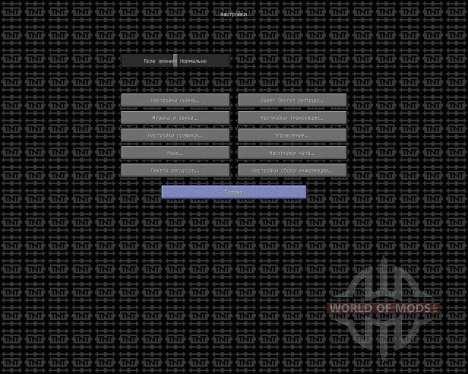 DealCraft [16x][1.8.8] para Minecraft