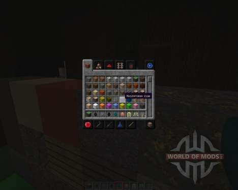 DeltaCraft Texture Packs [128x][1.8.8] para Minecraft