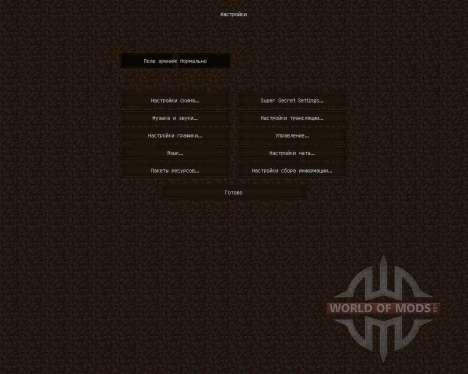 Ariakis PvPack [16x][1.8.8] para Minecraft