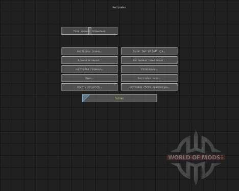 DestinyPack [32x][1.8.8] para Minecraft