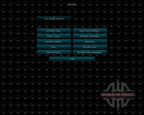 Watch Dogs v 2.2 [64x][1.8.8] para Minecraft