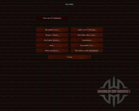 Hyperion HD TexturePack [64x][1.8.1] para Minecraft