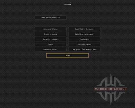 U.S Army [32x][1.8.8] para Minecraft