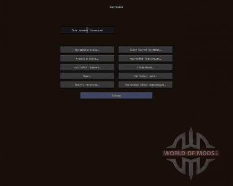 NoDetailsButColorful [16x][1.8.1] para Minecraft