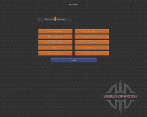 LIIEs resourcePack [64x][1.8.8] para Minecraft