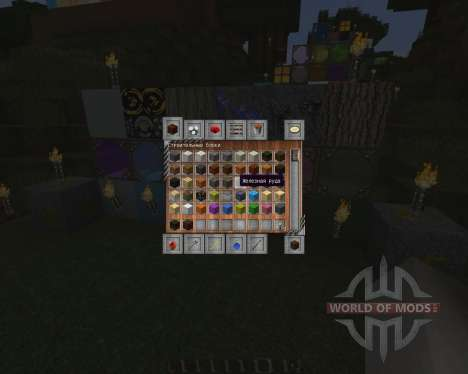 Affinity HD Resource Pack [256x][1.8.8] para Minecraft