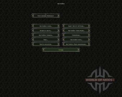 Dokucraft Dark: The Saga Continues [32x][1.8.1] para Minecraft