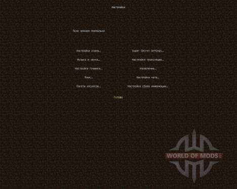 Half-Life 2 [32x][1.8.8] para Minecraft