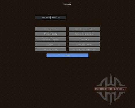 SmoothieCraft Resource Pack [16x][1.8.8] para Minecraft