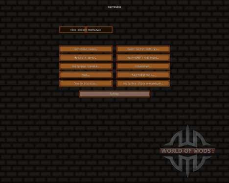 TE texture [32x][1.8.1] para Minecraft
