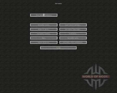 Erehwon Resource Pack [64x][1.8.8] para Minecraft