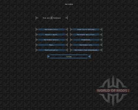 Skittos Sovereign Pack [32x][1.8.1] para Minecraft