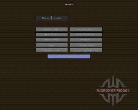 Some Random Textures Reboot [64x][1.8.8] para Minecraft