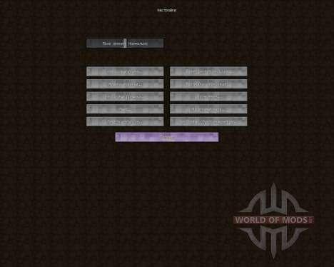 Galactavia Resource Pack [16x][1.8.8] para Minecraft