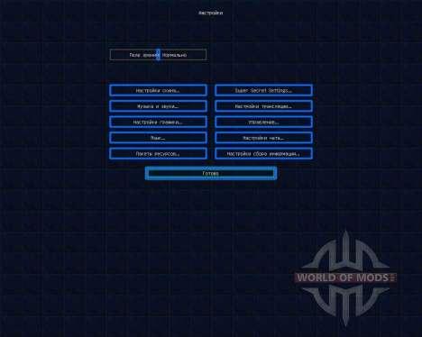 Zyraitix Resource Pack [32x][1.8.8] para Minecraft