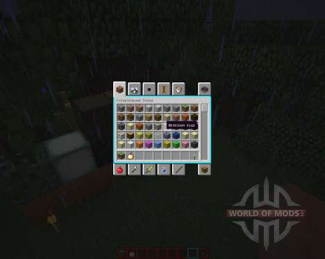 Sodium One [16x][1.8.8] para Minecraft
