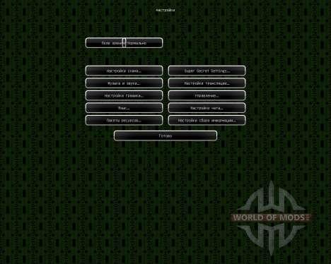 Rasdania SSS Texture Pack [16x][1.8.1] para Minecraft