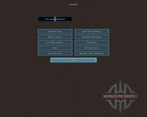 Bordercraft 5 Resource Pack [128x][1.8.8] para Minecraft