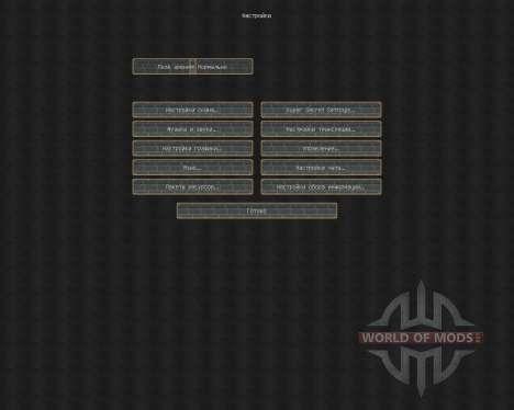 Eternity [16x][1.8.8] para Minecraft