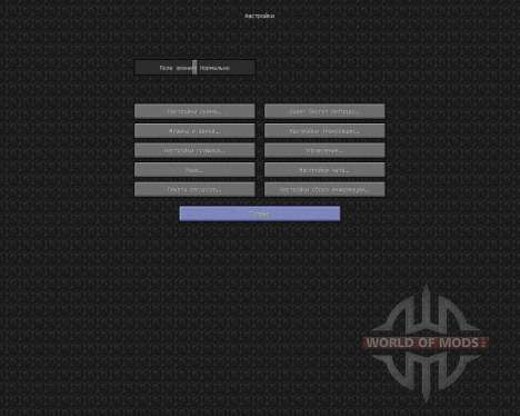 Misas Realistic Resource Pack [64x][1.8.8] para Minecraft