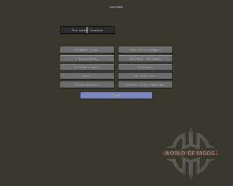 Equanimity [32x][1.8.8] para Minecraft