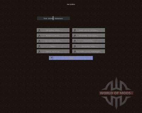 RictAcius v0.2.8 [32x][1.8.8] para Minecraft