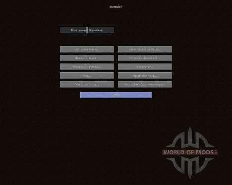 DCPack [32x][1.8.8] para Minecraft
