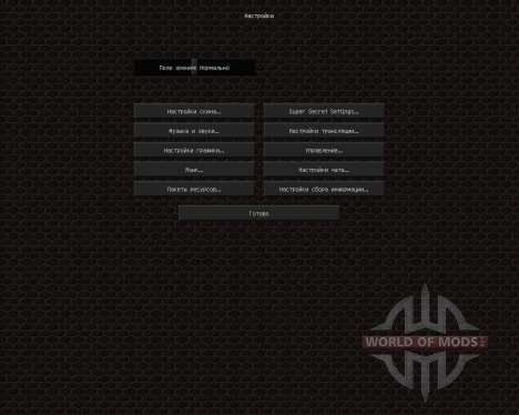 Skyrim Resource Pack [32x][1.8.8] para Minecraft