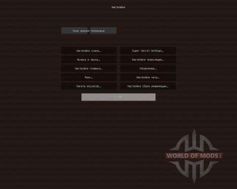 Tyzas SimplySharp [128x][1.8.8] para Minecraft