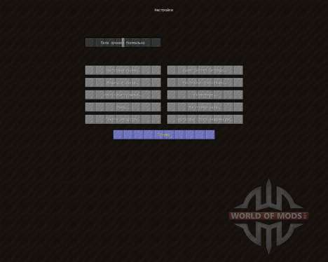 Bark-Raft Resource Pack [16x][1.8.8] para Minecraft