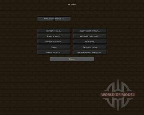Shortbread Resource Pack [16x][1.8.8] para Minecraft