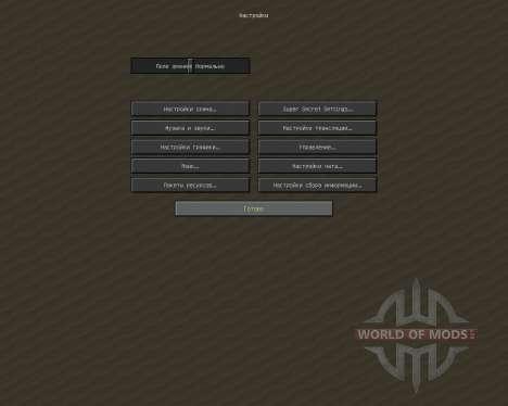 Limpid Haze [32x][1.8.1] para Minecraft