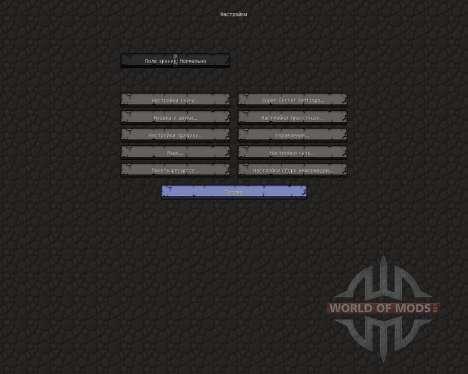Sphax PureBDCraft [64x][1.8.1] para Minecraft