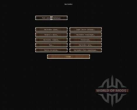 Orion Three Resource Pack [32x][1.8.8] para Minecraft