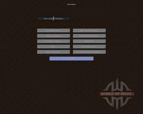 Memorys Survival Resource Pack [16x][1.8.8] para Minecraft
