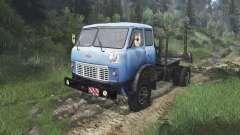 MAZ-509 [08.11.15] para Spin Tires