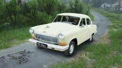 GAZ-21 [08.11.15] para Spin Tires