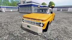 Chevrolet C10 Trailers