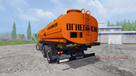 KamAZ-45143 [pack] para Farming Simulator 2015
