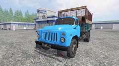 GAZ-53 [el silo]