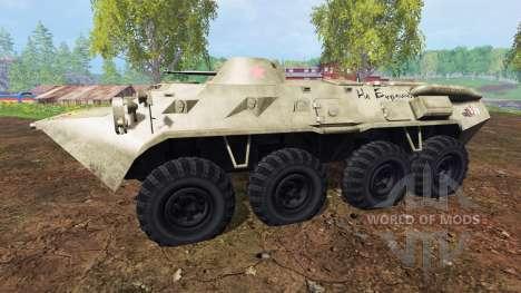GAZ-5903 (BTR-80) para Farming Simulator 2015