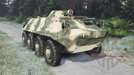 El BTR-70 [03.03.16] para Spin Tires